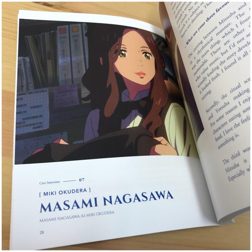 And the voice of Miki, Masami Nagasawa.
