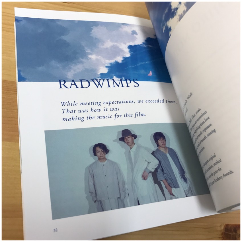 Then we move onto interviews with the band members of RADWIMPS; the group who provided the soundtrack to the film
