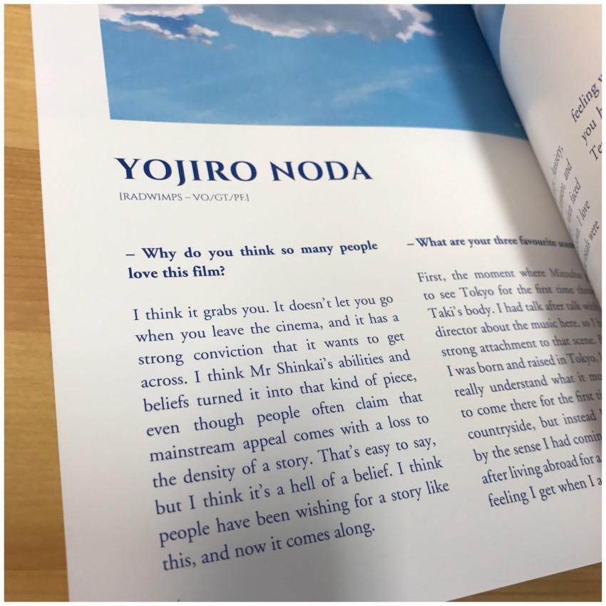 First up is Yojiro Noda (Vocals, Guitar)