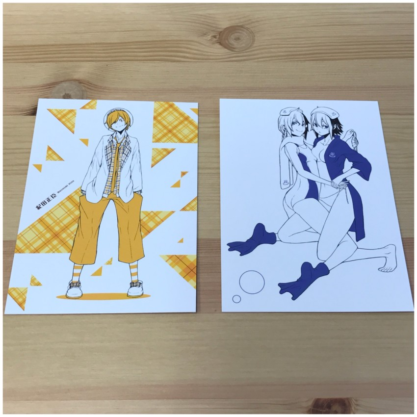 Art Card 1 & 2
