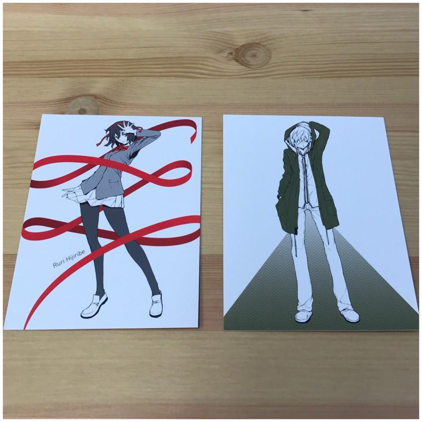 Art Card 3 & 4