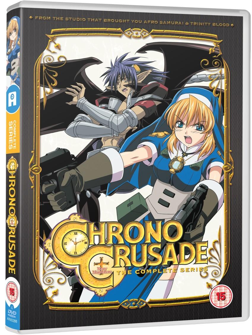 ANI0286 ChronoCrusade DVD-standard_3D