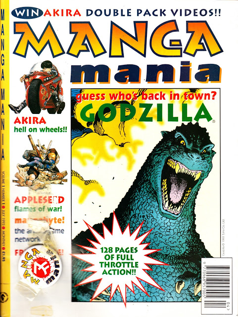 MANGA-MANIA_1_JULY93_DHI