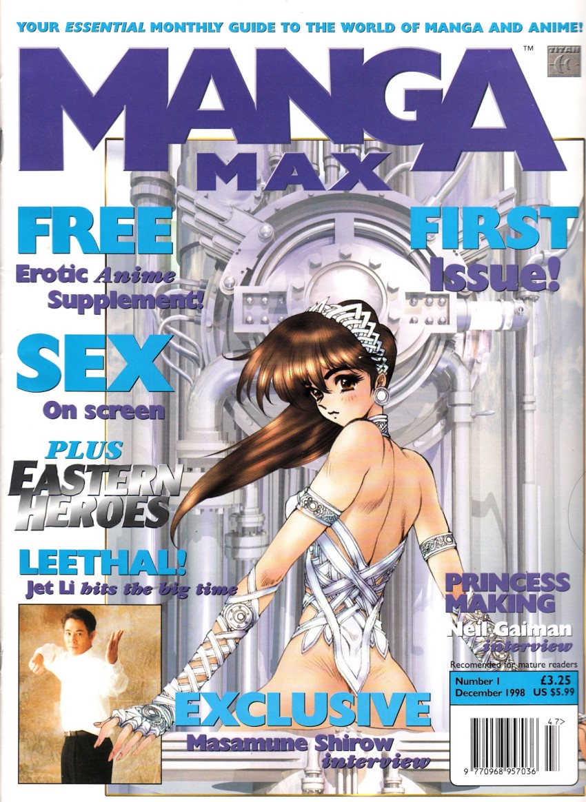 MANGA MAX ISSUE 1 COVER