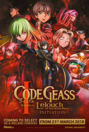 CodeGeass-I-Initiation_OneSheet_686x1016.indd