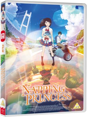 Napping Princess standard DVD