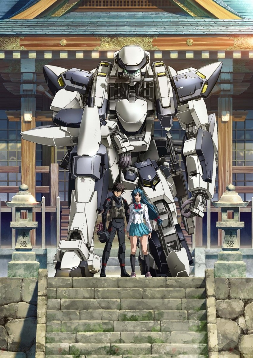 Key Visual for Full Metal Panic: Invisible Victory