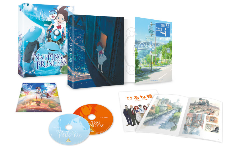 Napping Princess Ltd Collector's Ed.