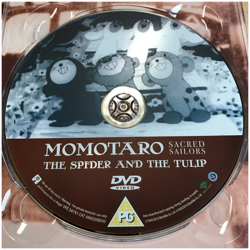 The DVD disc