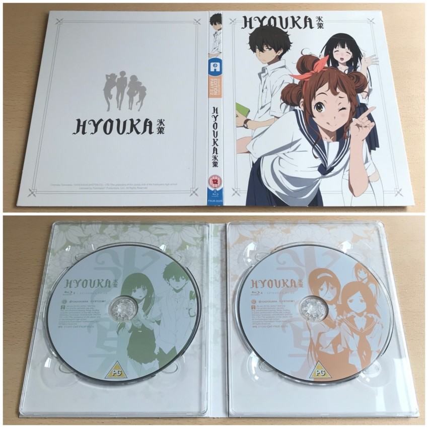 The digipack. The outer side (top) and inner side (bottom)