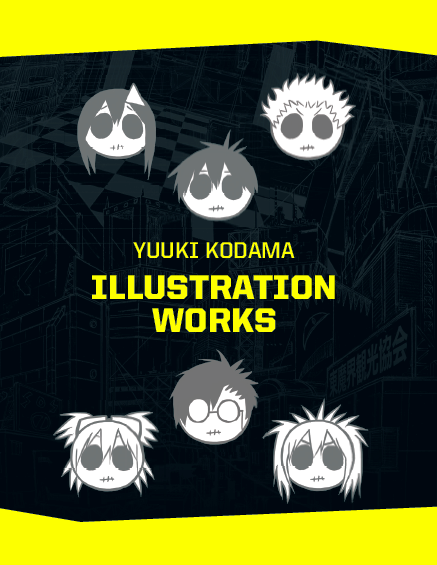 A juicy 17 pages of illustrations inside the book...