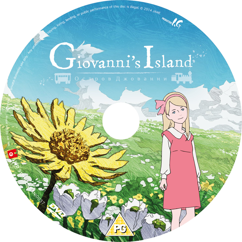For reference, this is the disc art for the individual DVD version of Giovanni's Island.