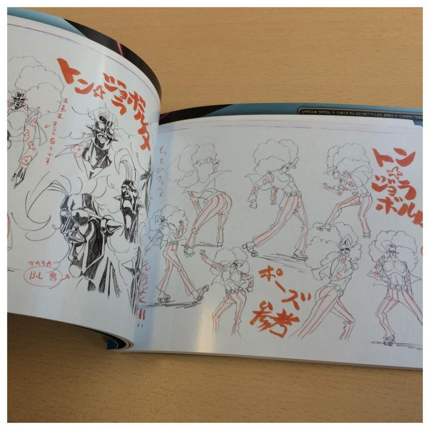 Another sneak peek inside the book