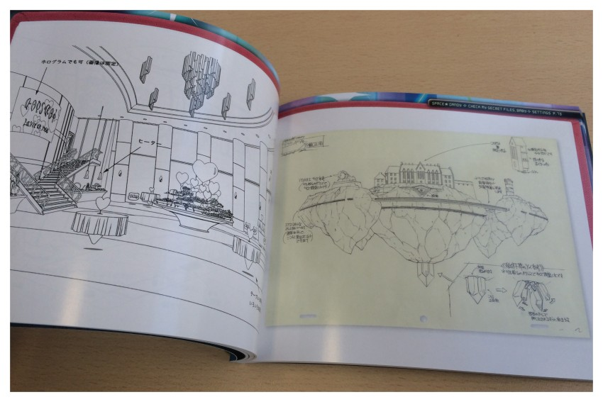 And another sneak peek inside the book
