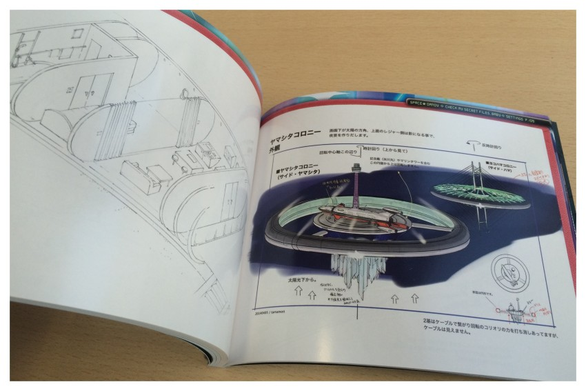 Here's another glimpse inside the book