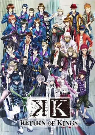 Anime Limited licences K: Missing Kings movie and K: Return Of Kings series – All the Anime