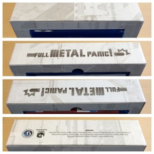 The spines of the fitment box holding the amaray cases