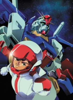 Mobile Suit Gundam ZZ (aka Gundam Double Zeta)
