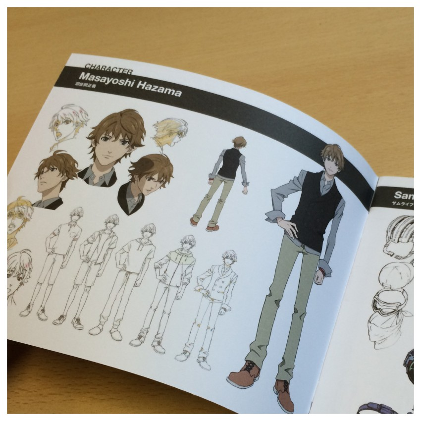A glimpse inside the art book