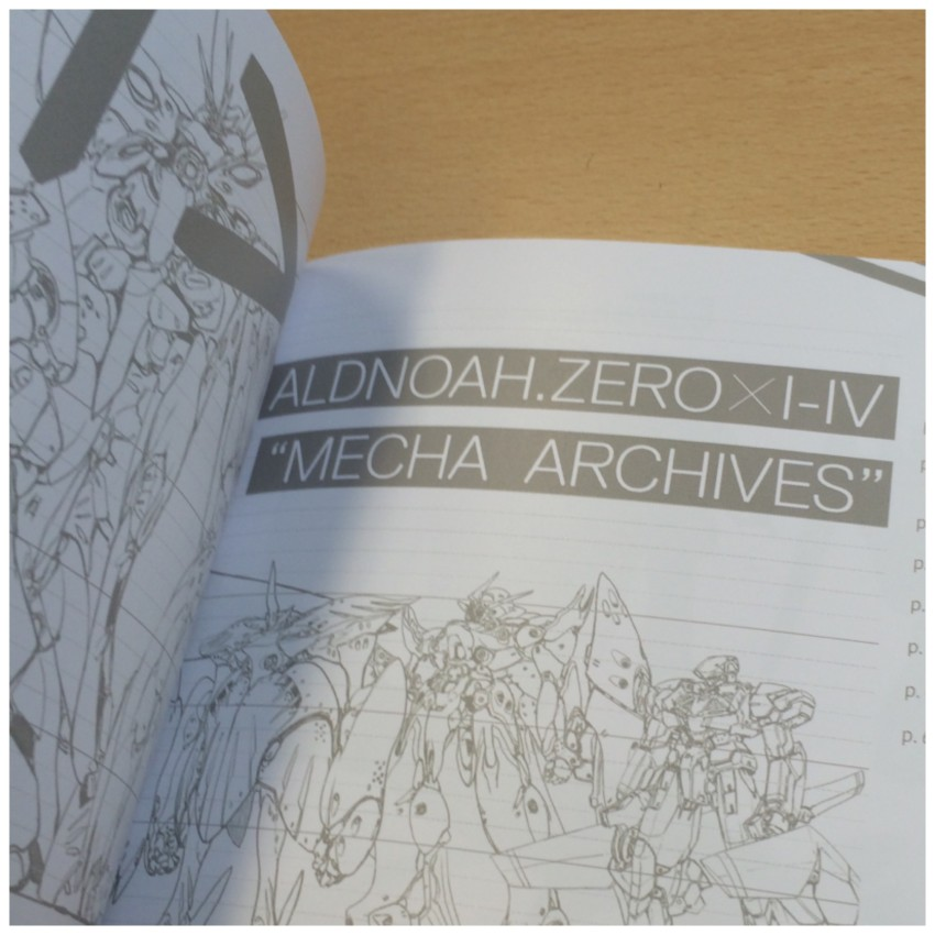 And now onto section 3, Mecha Archives. We're going to show you a variety of images of from this section as it's quite diverse