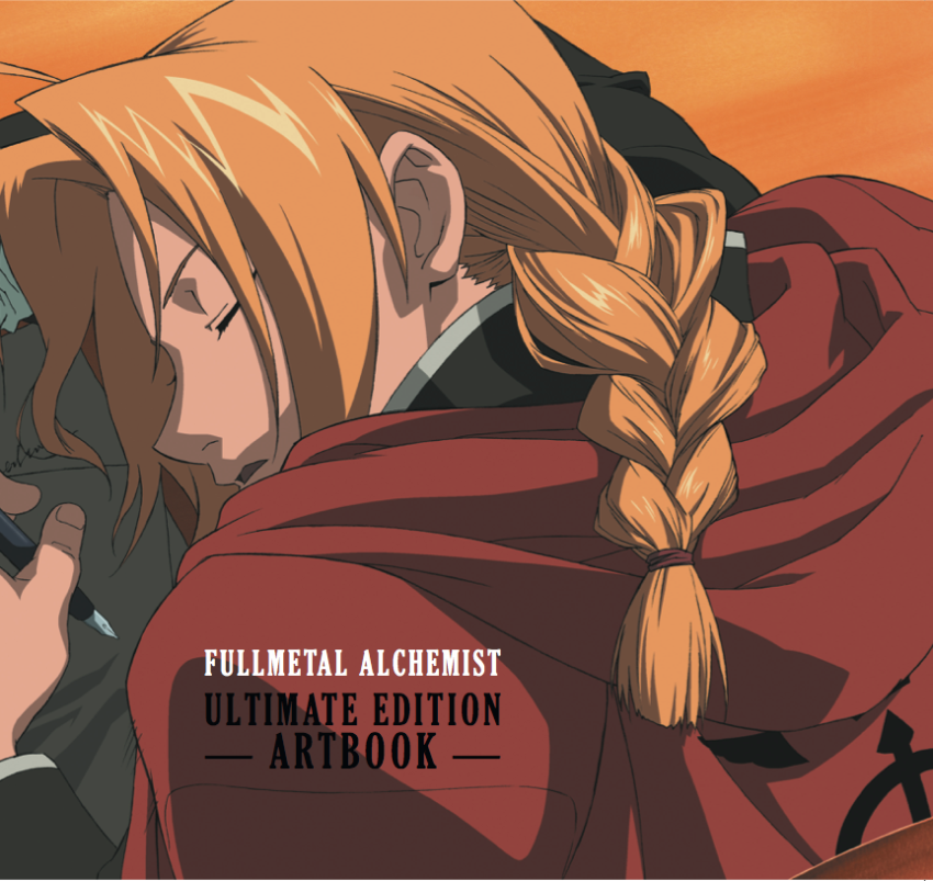 The cover image of our Fullmetal Alchemist Ultimate Edition Art Book