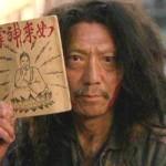 kung-fu-hustle-yuen-woo-ping4_1c7949b4ab8c70450b496361d147a0f1