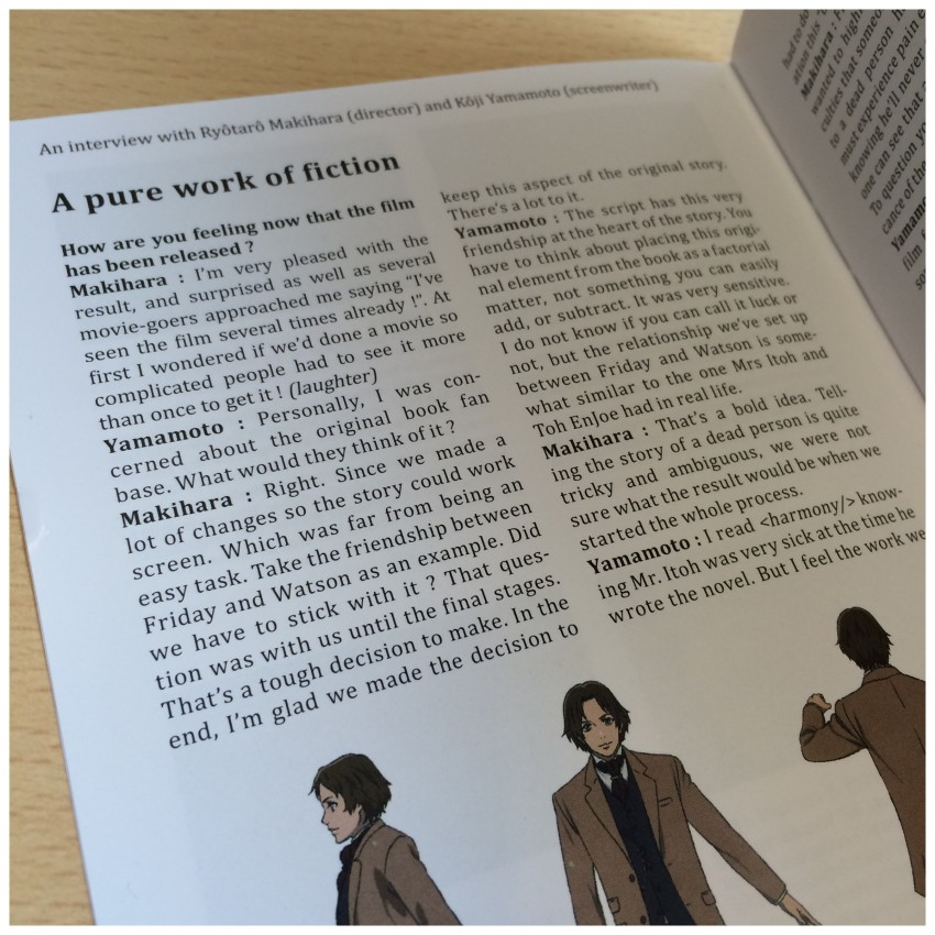 There's also an detailed interview with the Director and Screenwriter of the film in this booklet! Here's a glimpse.