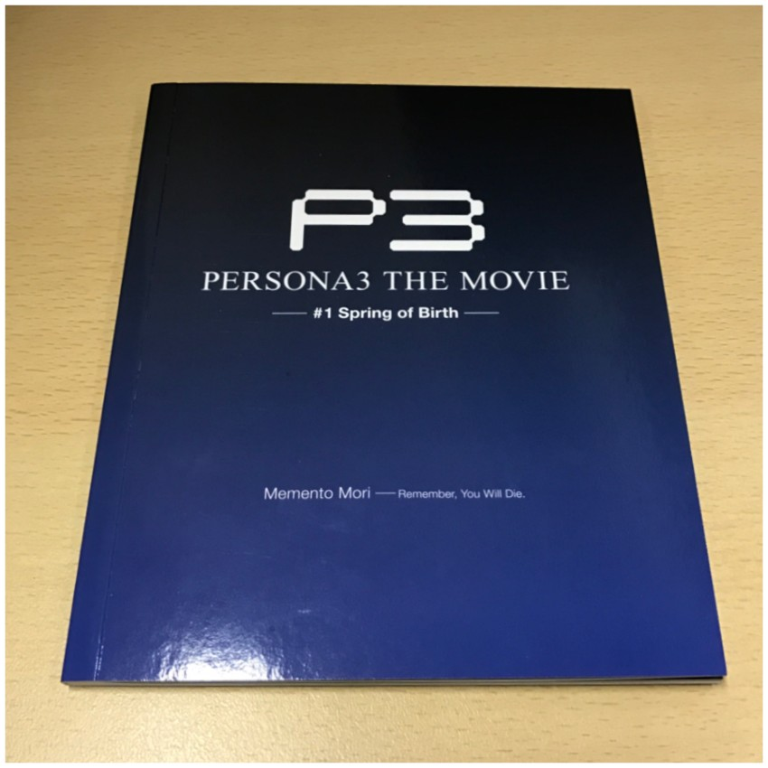 Now onto the booklet. NOTE: potential *SPOILERS* present in the pages we show you