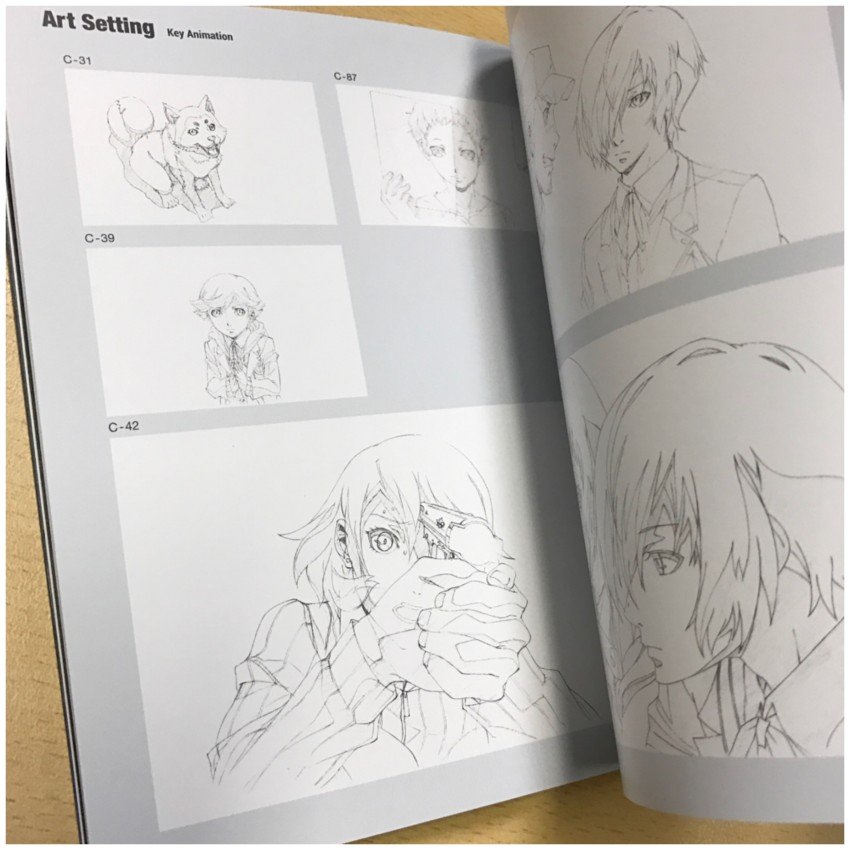 Another glimpse at the Art Settings section