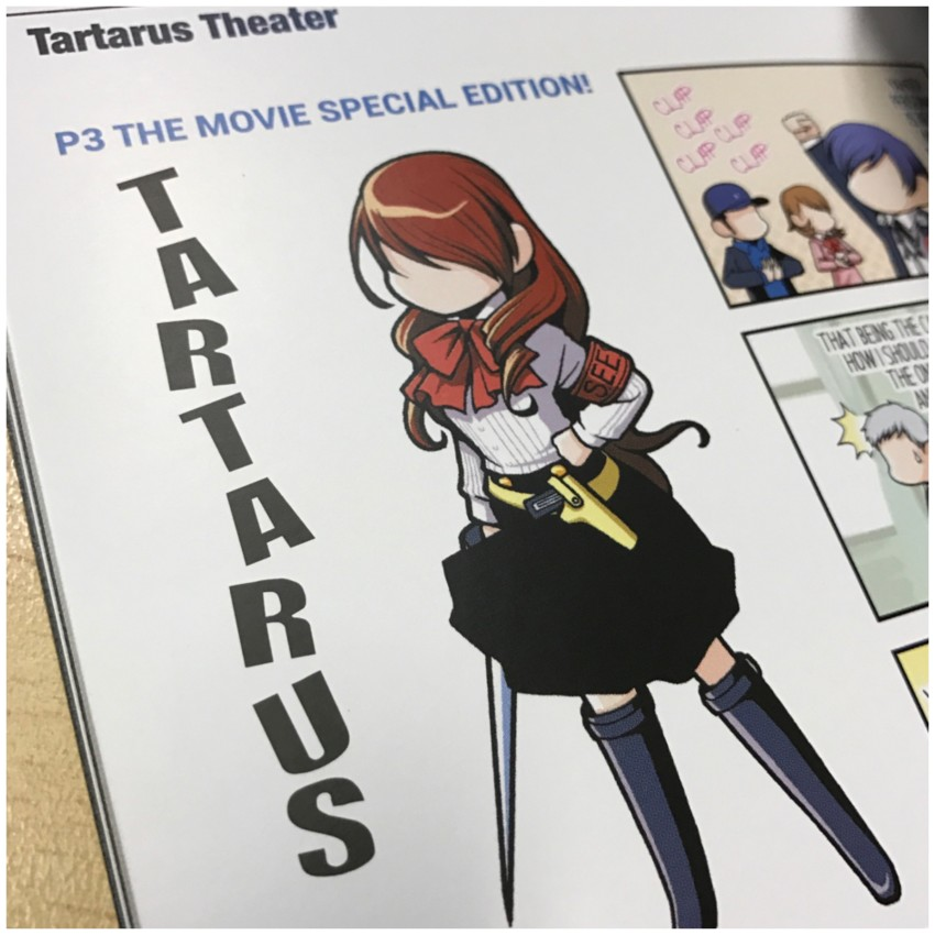 Tartarus Theatre! This is a 4-panel comic