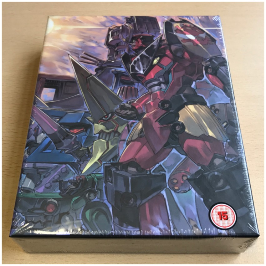 The front of the rigid case. NOTE: the BBFC logo is a sticker on the cellophane and is not on the actual box itself