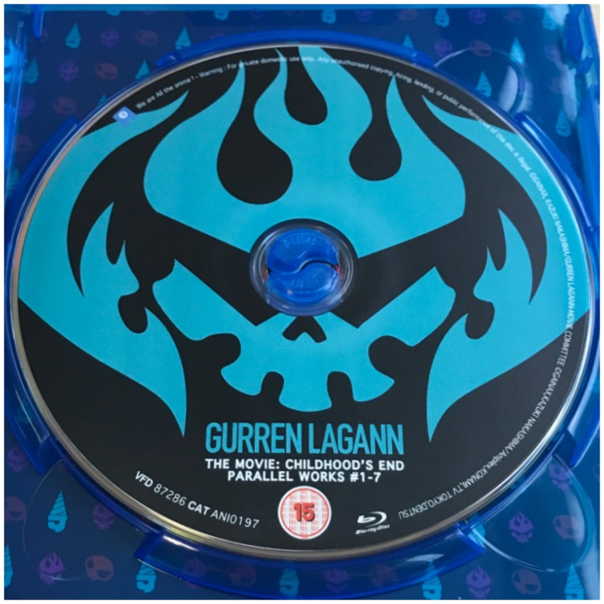 A look at the first movie discs