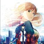 Sword Art Online The Movie – Cinema Details