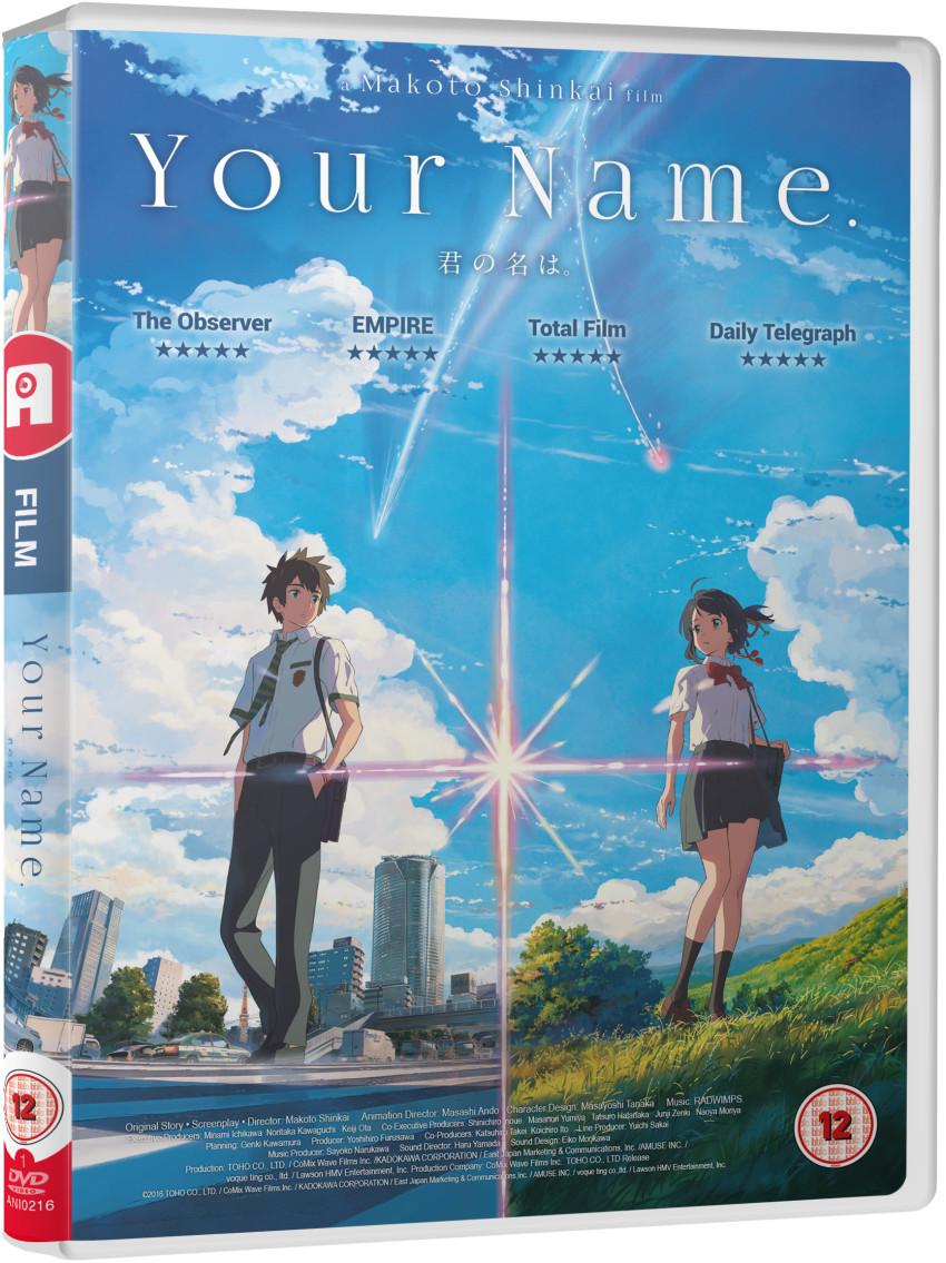 Standard DVD