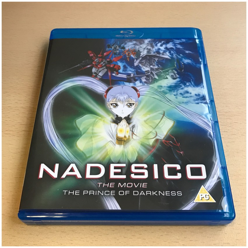 "Now onto the second amaray case, for the Nadesico movie ""Prince of Darkness"""