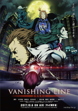 Character designer of the upcoming Autumn anime, Vanishing Line