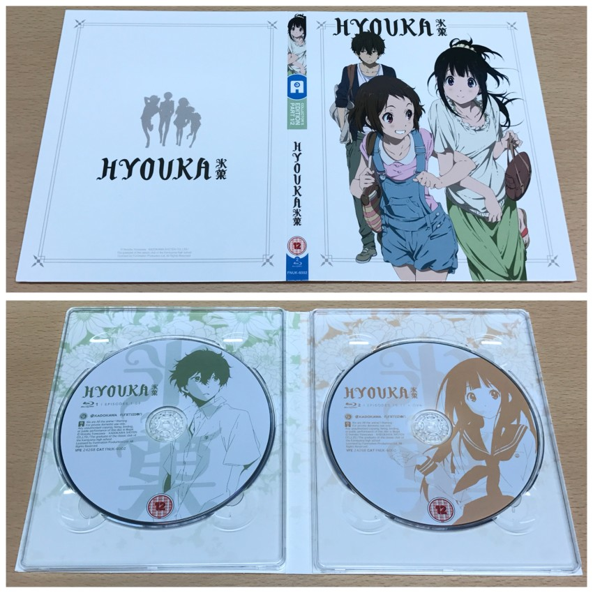 First of all, the digipack holding the discs. The outer side (top) and inner side with discs in place (bottom)