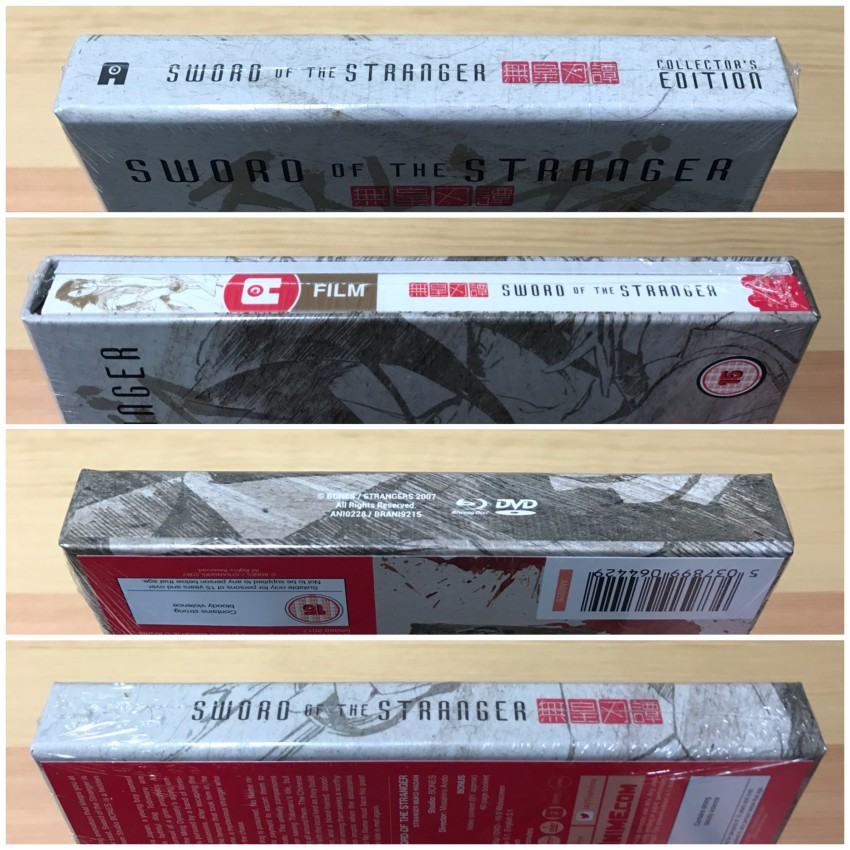 All four spines of the rigid case with the cellophane around it