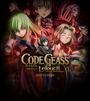 desktop_code_geass_initiation (1)