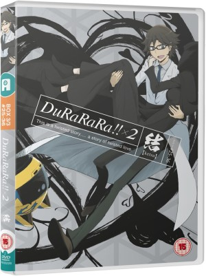Durarara!! x2 Part 3: Ketsu DVD