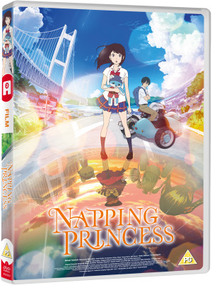 Napping Princess standard DVD