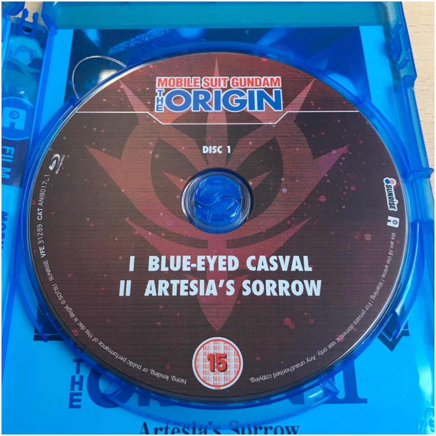 The first Blu-ray disc