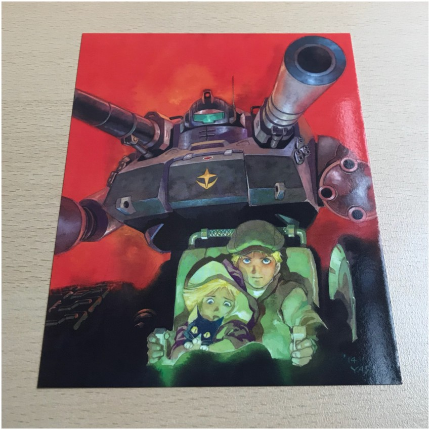 Art Card 1, featuring an image designed for Gundam Origin I