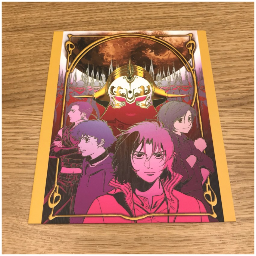 Art Card 7