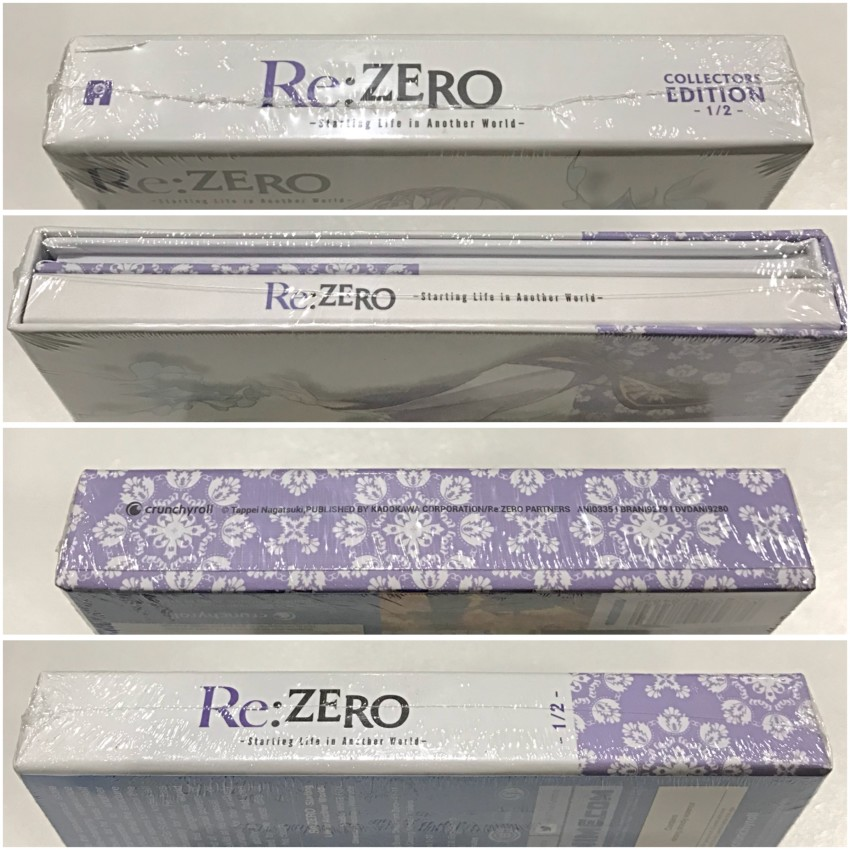 All four spines of the rigid case, cellophane around the box
