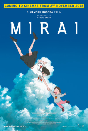 Mamoru Hosoda's latest film, Mirai, in cinemas from 2nd November. Tickets at miraifilm.co.uk