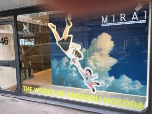 The Works of Mamoru Hosoda Exhibtion