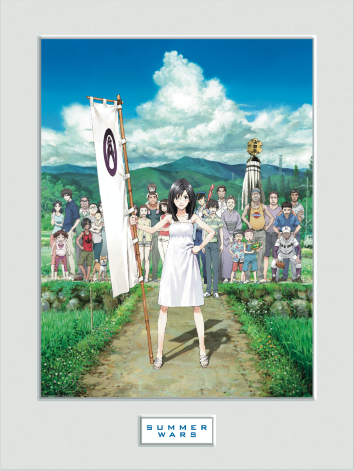 Summer Wars framed poster