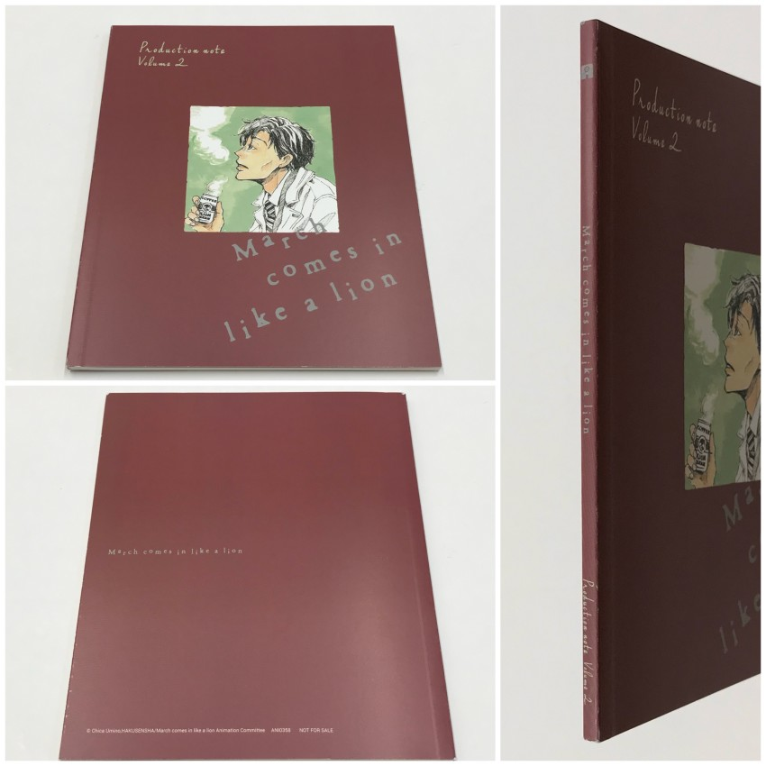 And finally, for those curious, here's what the front, back and spine of the booklet look like in one image.