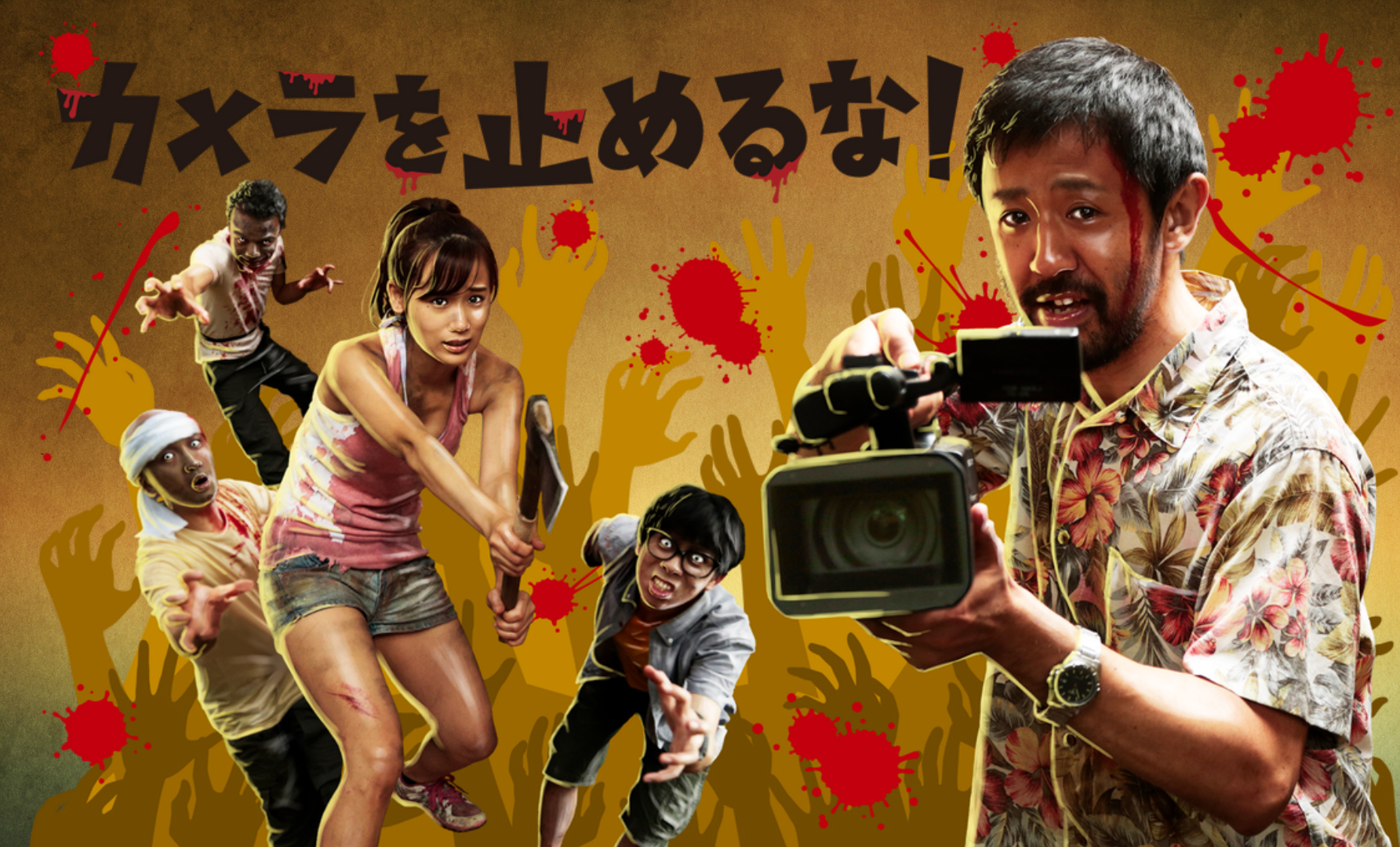 One Cut of the Dead – All the Anime